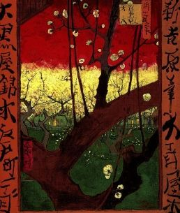 <i>Flowering Plum Orchard (after Hiroshige)</i> by Vincent van Gogh (1887). This painting shows Van Gogh's interest in Japanese aesthetics, but also the difference between printmaking and painting in representing depth and color, with van Gogh's copy sacrificing Hiroshige's contemplative mood in favor of dramatic layering.