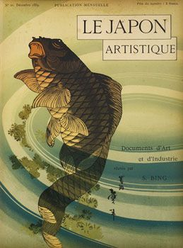 Siegfried Bing's cover for an issue of <i>Le Japon artistique; documents d'art et d'industrie</i> (1888-1891)