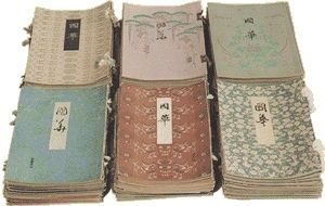 This photograph shows six early issues of Kokka: <i>An Illustrated Monthly Journal of the Fine and Applied Arts of Japan and Other Asian Countries</i>, in the Japanese language version, hand-sewn to open left to right.